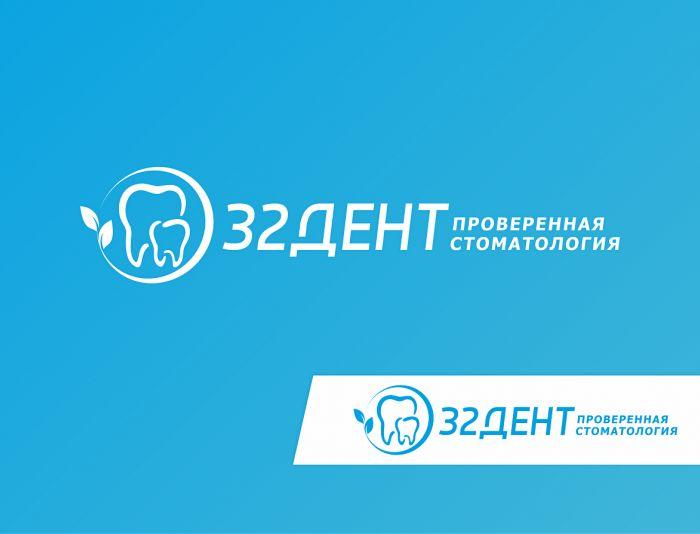 Логотип для сети стоматологических клиник - дизайнер camelyevans