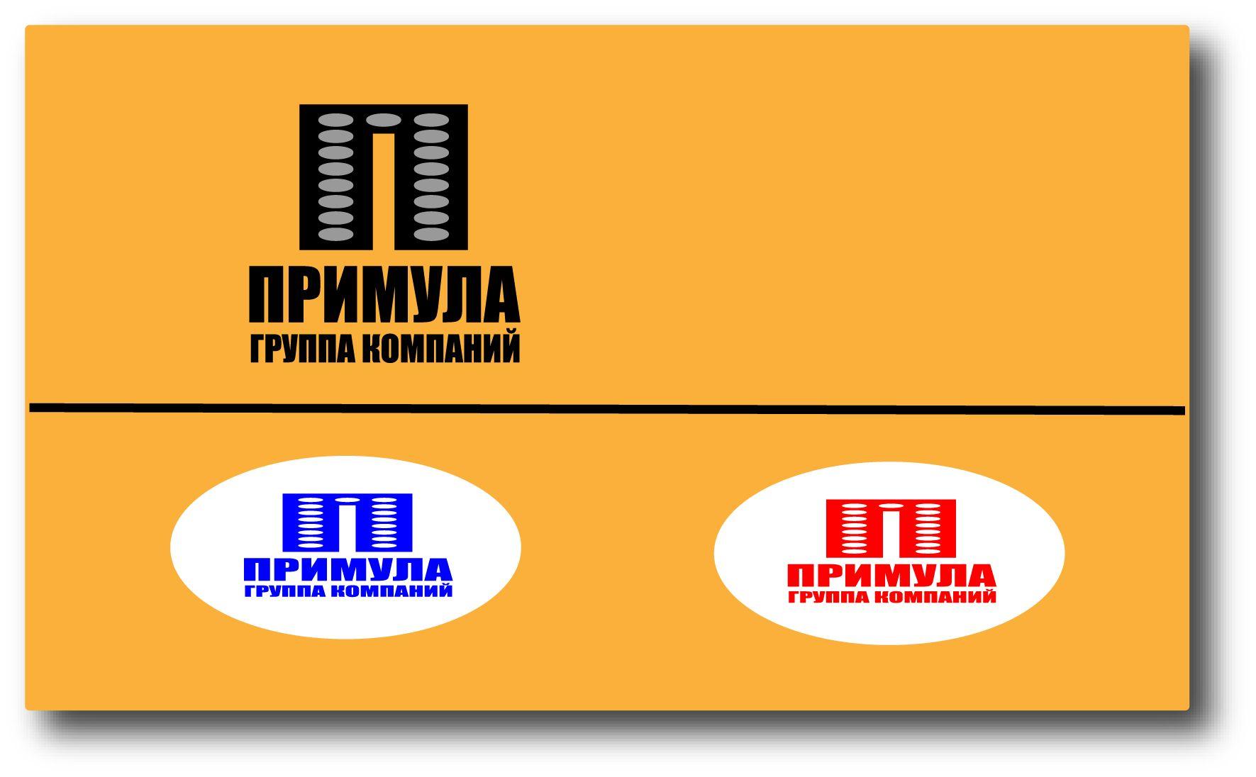Логотип для группы компаний - дизайнер PERO71