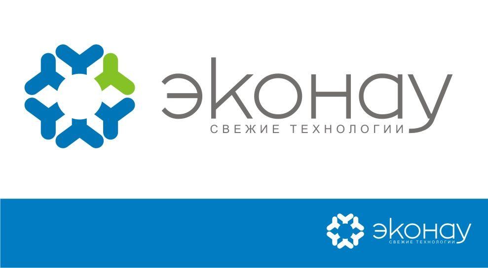 Логотип и ФС. Климатическое оборудование - дизайнер Olegik882