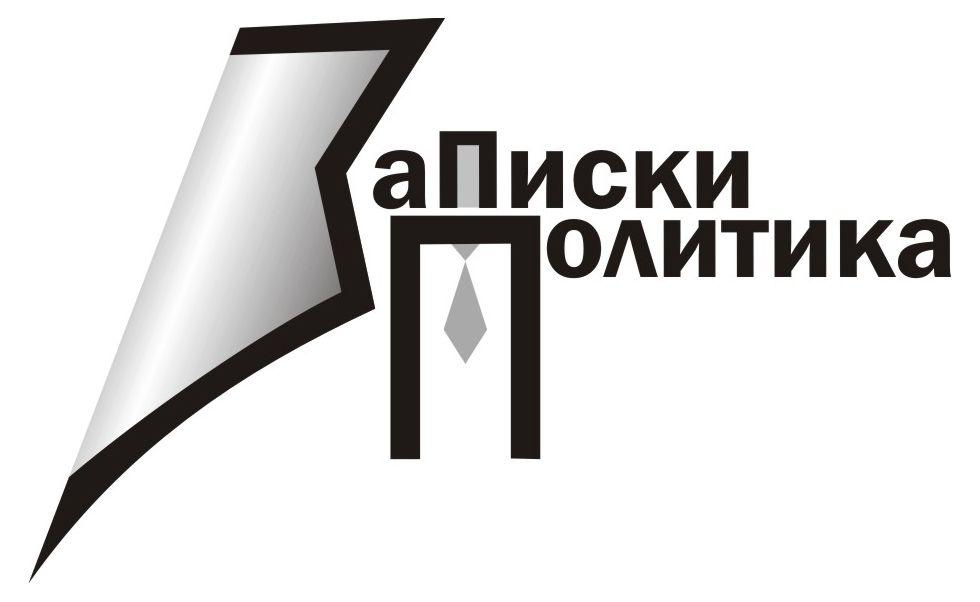 Логотип для веб-проекта