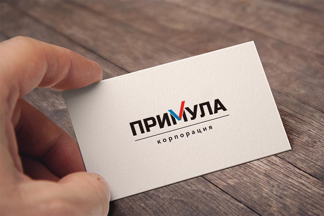 Логотип для группы компаний - дизайнер lada84