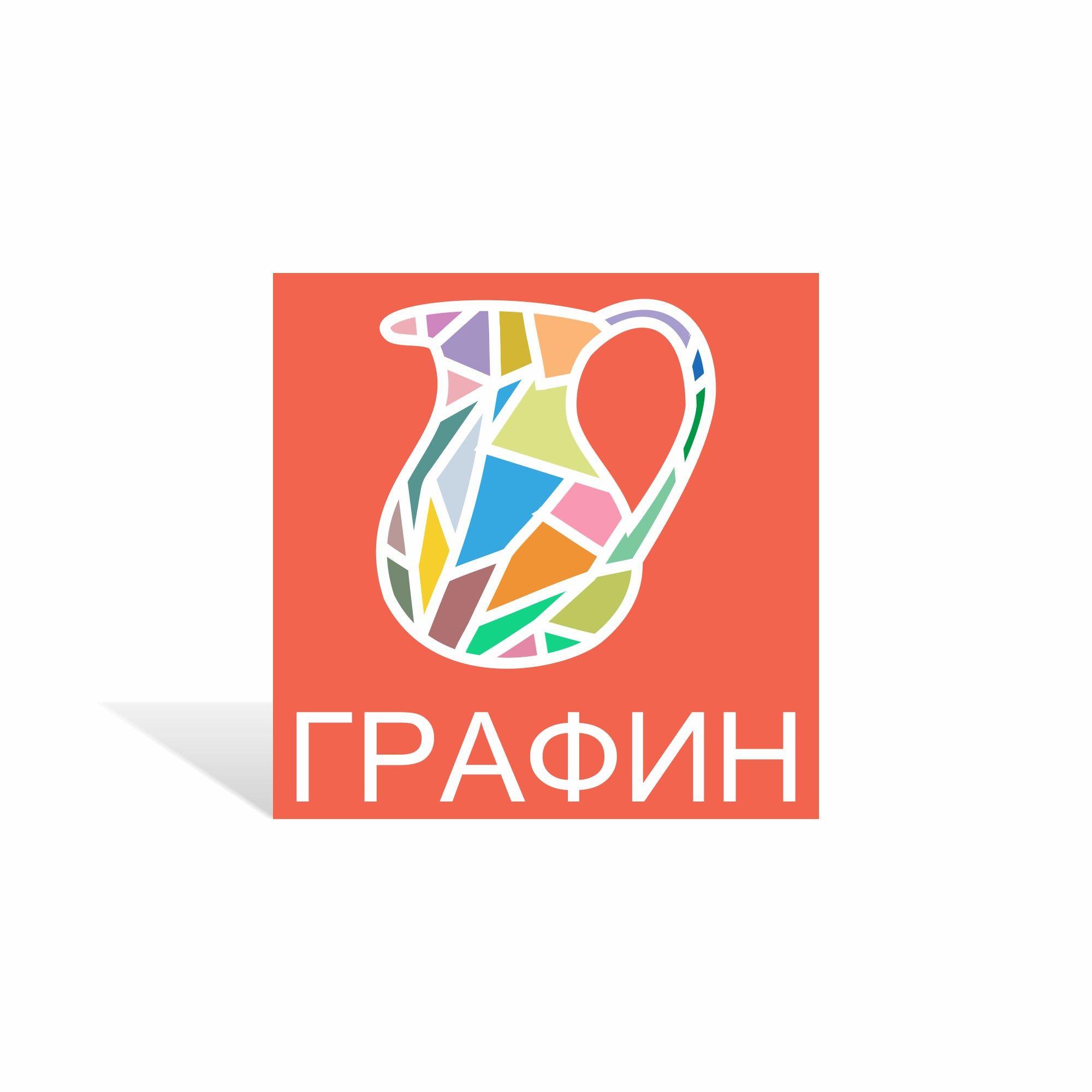 Логотип для команды инфограферов - дизайнер vas-i-lina