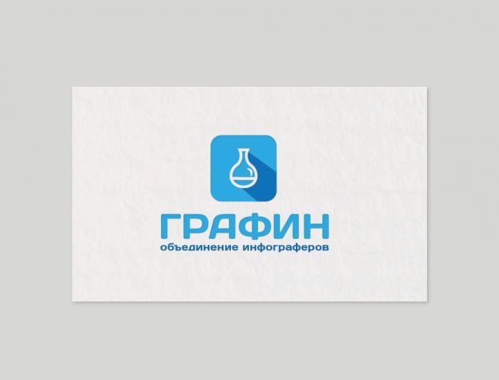 Логотип для команды инфограферов - дизайнер spawnkr