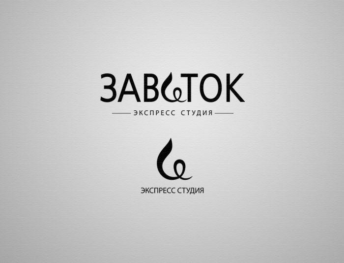 Логотип для студии