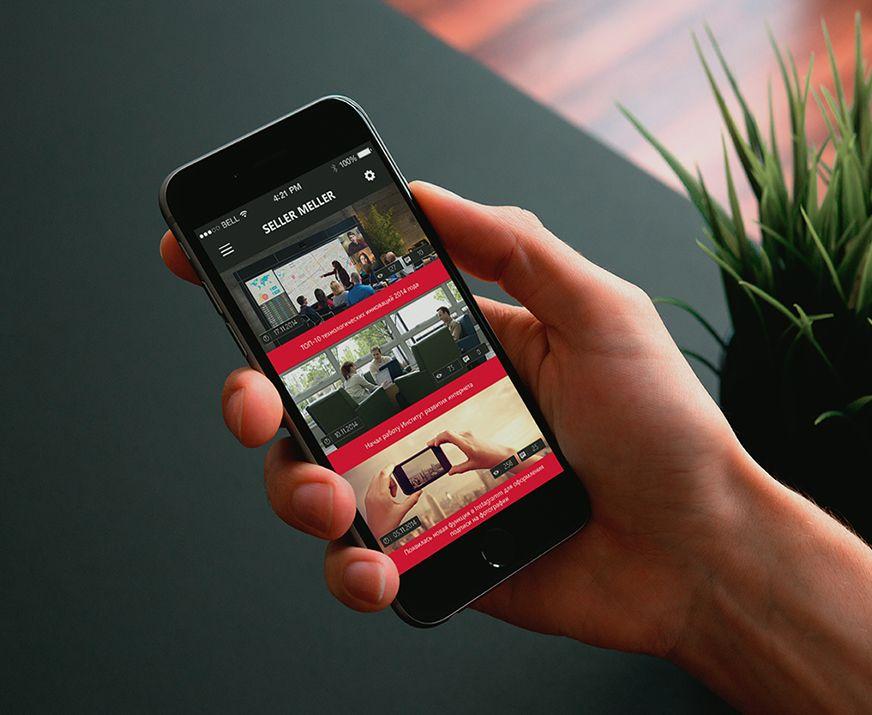 Мобильное приложение для новостного портала - дизайнер DynamicMotion