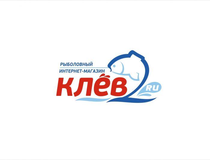 Логотип для рыболовного интернет магазина - дизайнер kras-sky