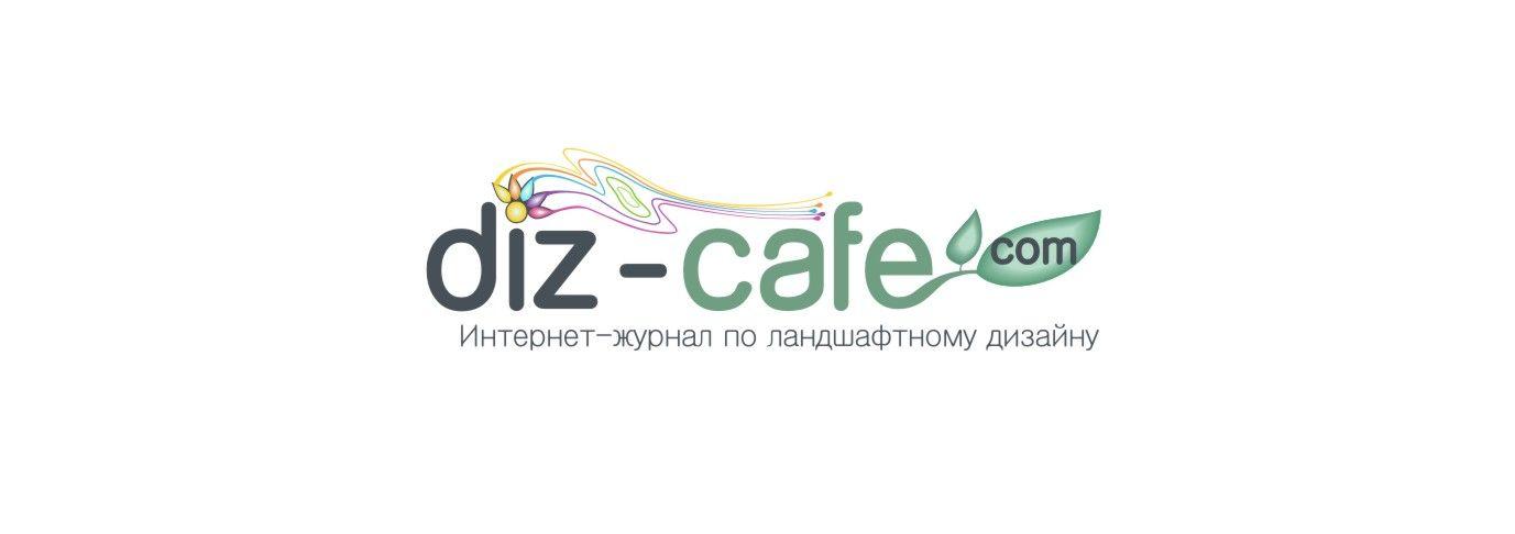 Лого для сайта по ландшафтному дизайну - дизайнер managaz