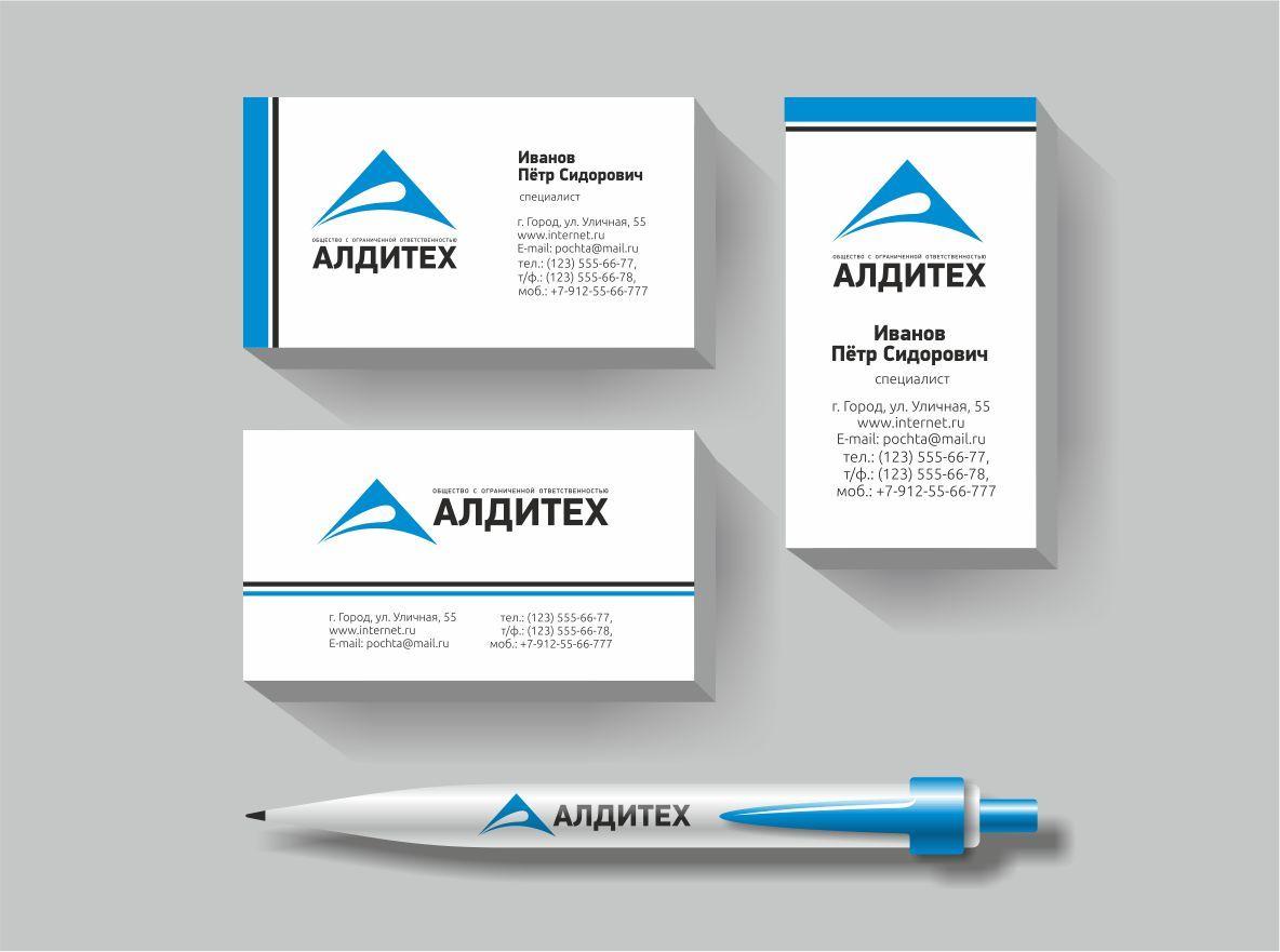Создание логотипа компании, и визитки  - дизайнер GAMAIUN