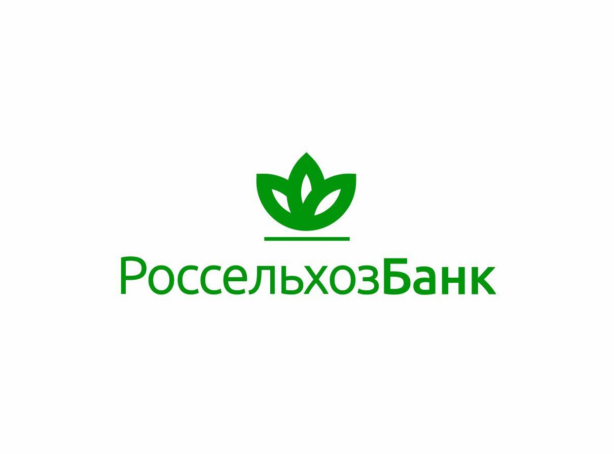 Логотип для Россельхозбанка - дизайнер GAMAIUN