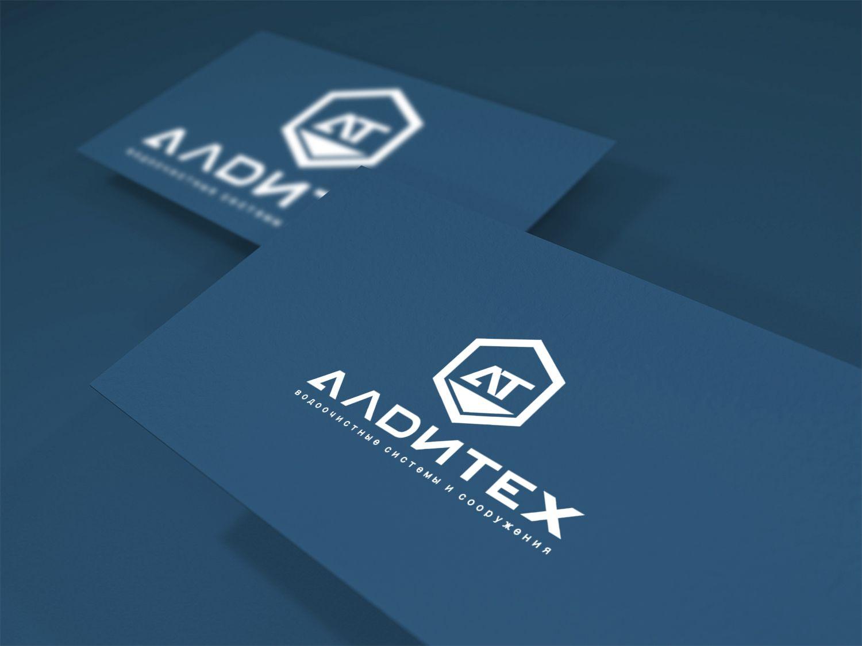 Создание логотипа компании, и визитки  - дизайнер markosov