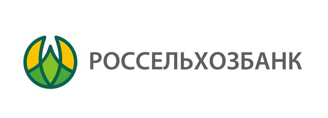 Логотип для Россельхозбанка - дизайнер Olegik882