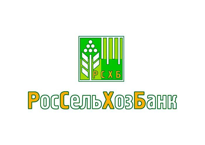 Логотип для Россельхозбанка - дизайнер gennb
