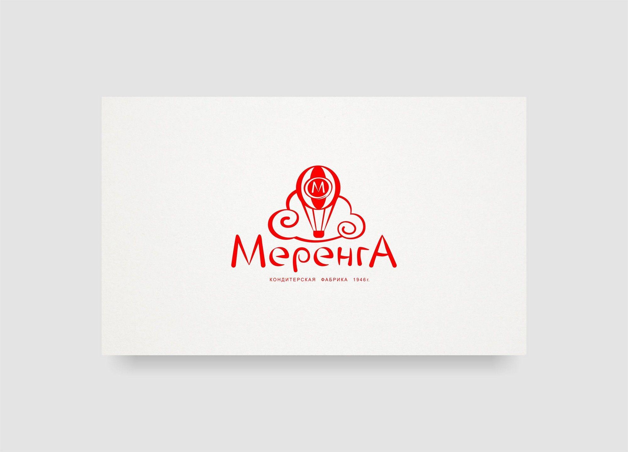 Логотип для кондитерской фабрики Меренга - дизайнер Foton