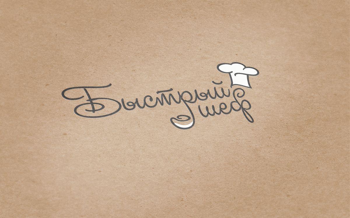 Название и лого для службы доставки продуктов - дизайнер Sini4ka