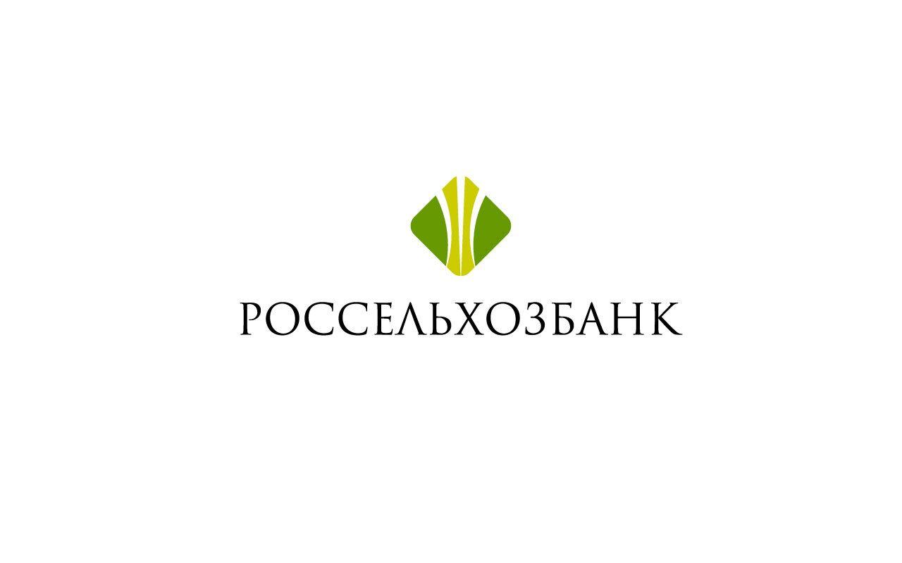 Логотип для Россельхозбанка - дизайнер Stiff2000