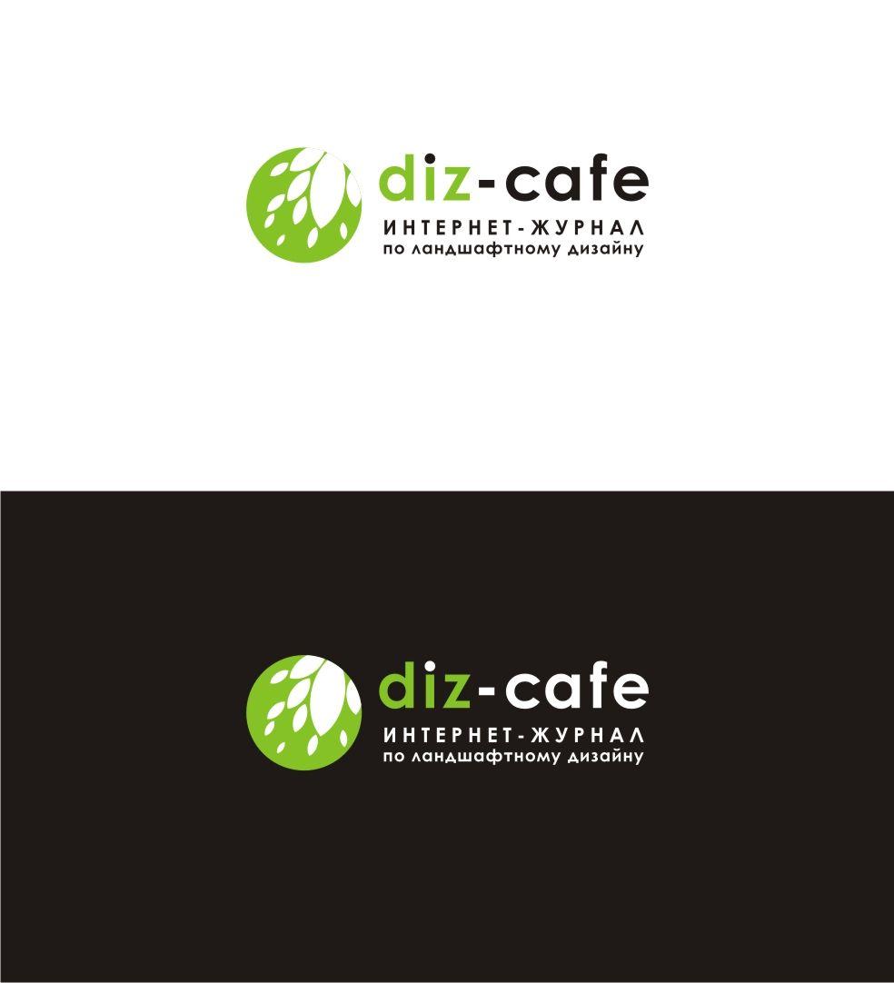 Лого для сайта по ландшафтному дизайну - дизайнер DINA