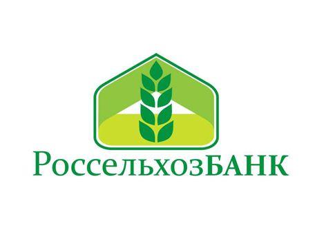 Логотип для Россельхозбанка - дизайнер Irscha