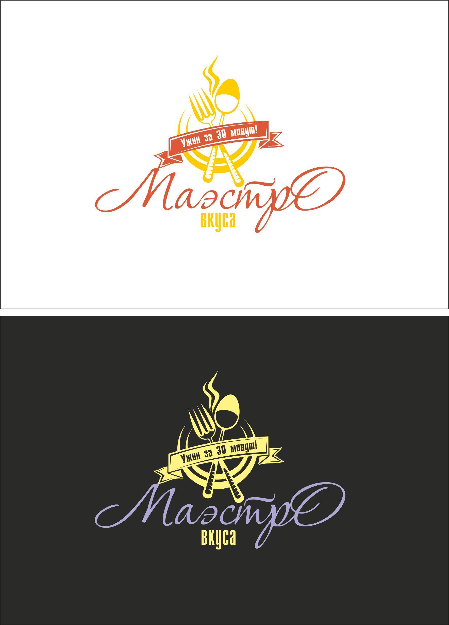 Название и лого для службы доставки продуктов - дизайнер OneS