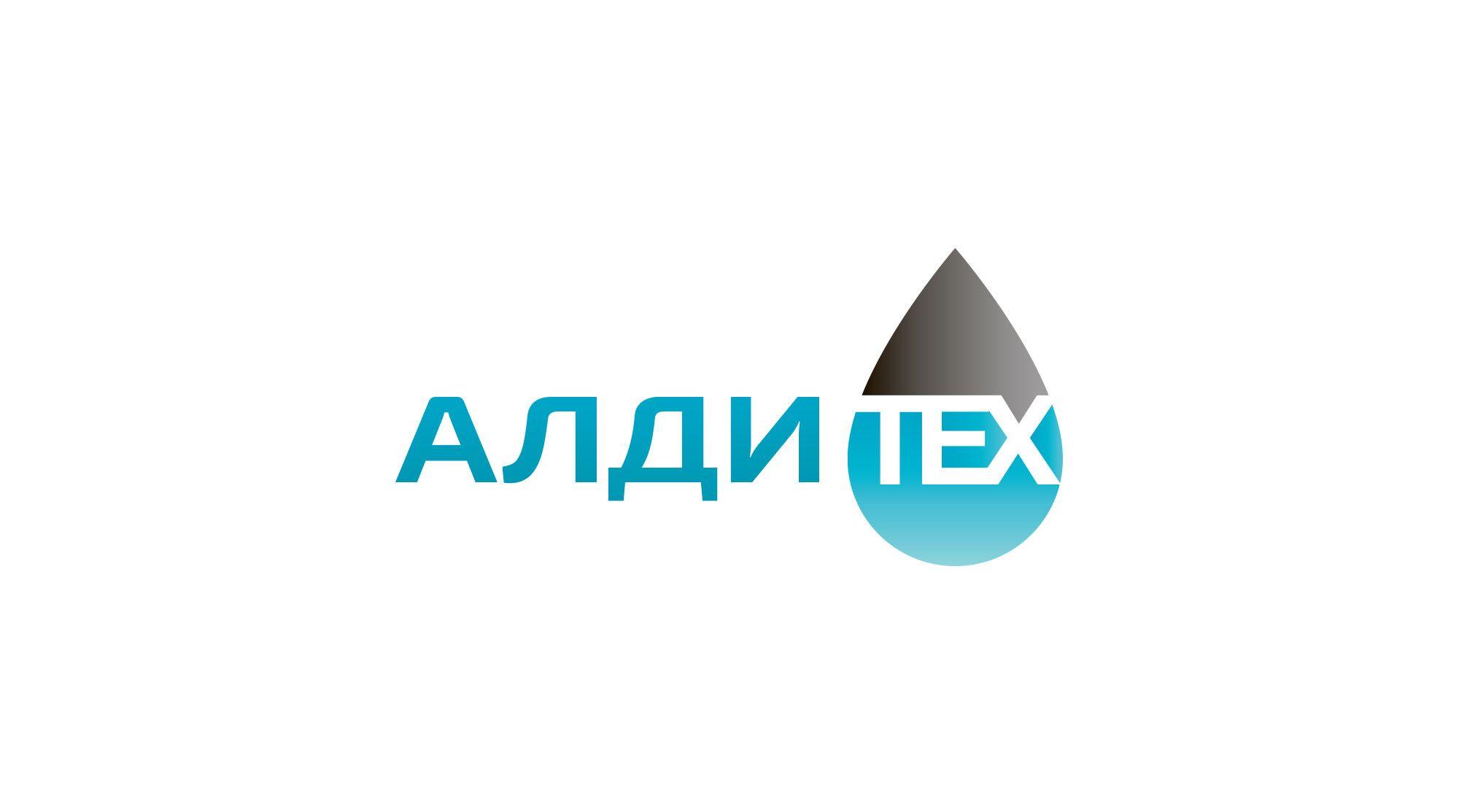 Создание логотипа компании, и визитки  - дизайнер Knock-knock