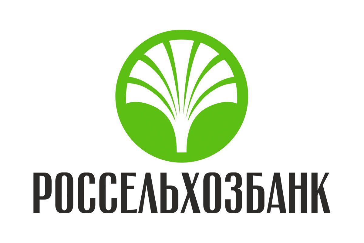 Логотип для Россельхозбанка - дизайнер nshalaev