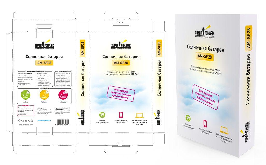 Редизайн упаковки для солнечной панели - дизайнер AureN