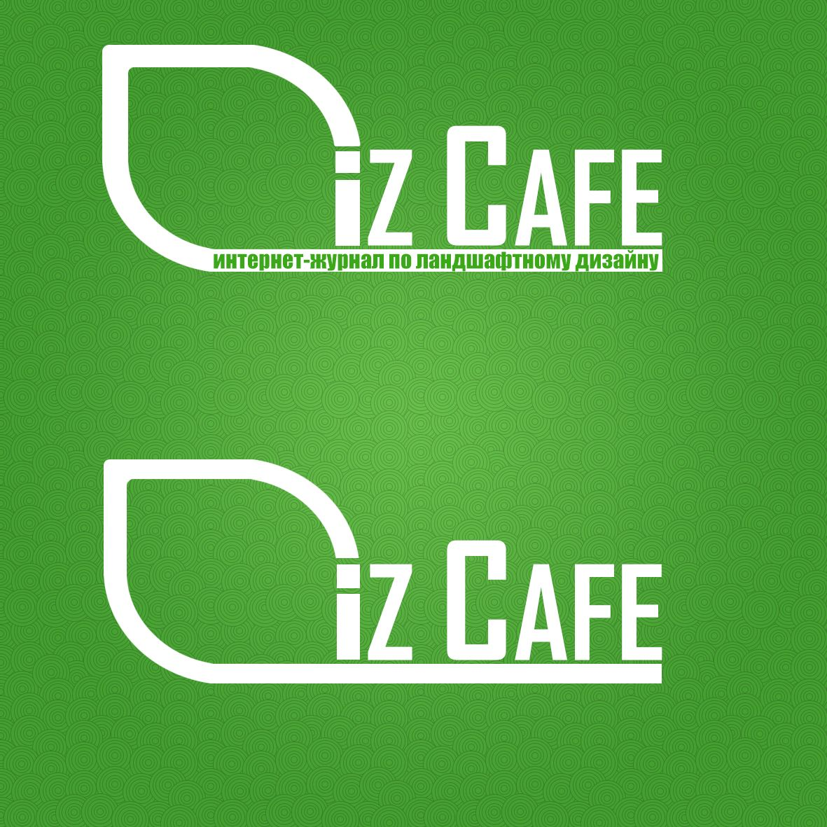 Лого для сайта по ландшафтному дизайну - дизайнер WARchun