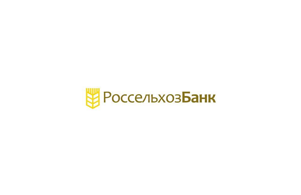 Логотип для Россельхозбанка - дизайнер jampa