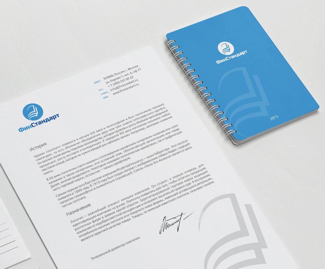 Лого и ФС для ФинСтандарт - дизайнер mz777