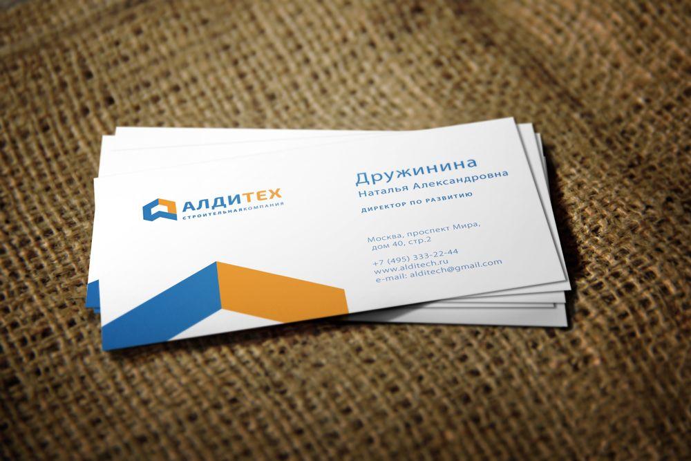 Создание логотипа компании, и визитки  - дизайнер GreenRed