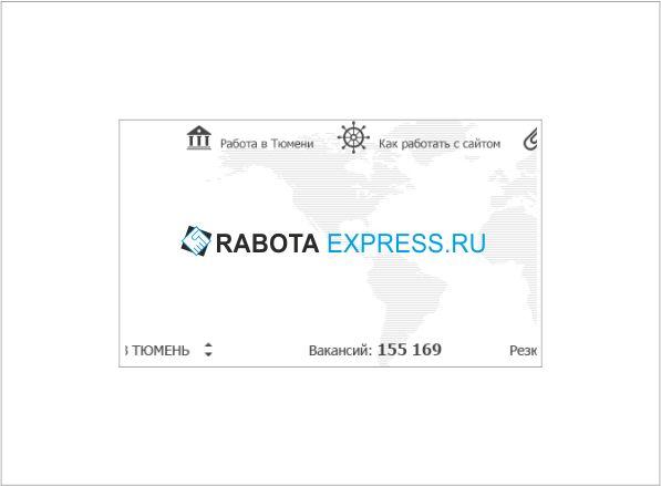 Логотип для RabotaExpress.ru (победителю - бонус) - дизайнер SobolevS21