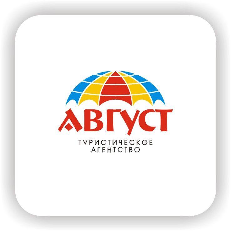 Логотип туристического агентства - дизайнер Nikus