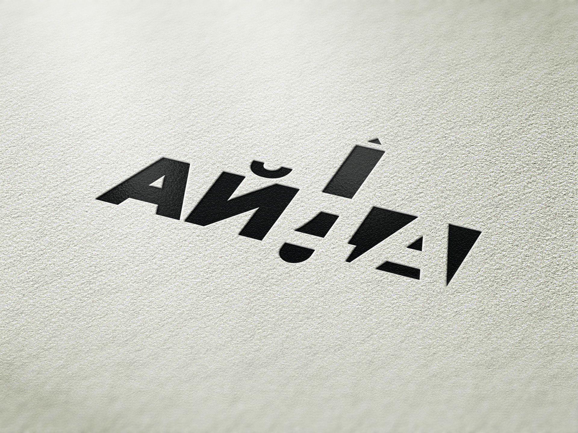 Лого и ФС для копирайтингового агентства