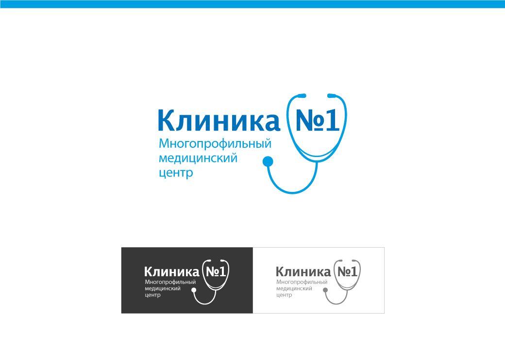 Логотип и фирменный стиль для медицинской клиники - дизайнер ly2