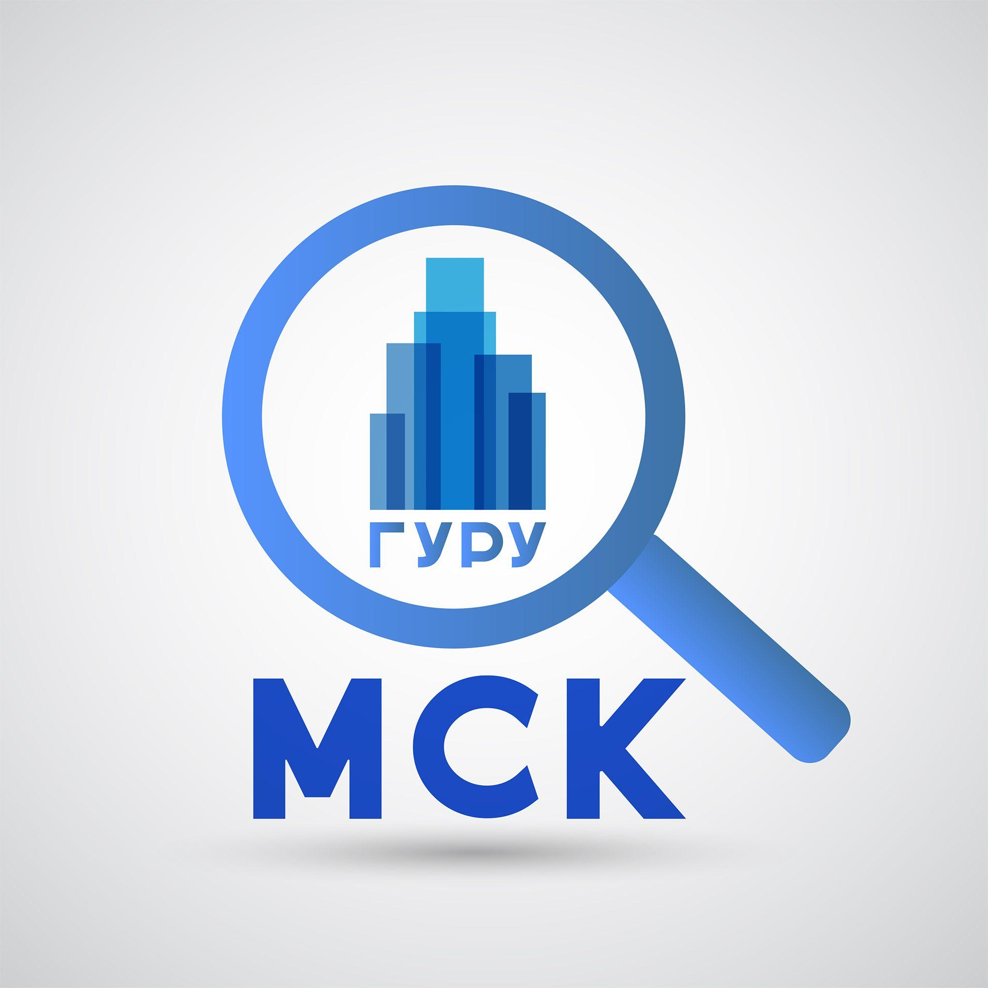 Логотип для порталов по недвижимости - дизайнер yuriibojan