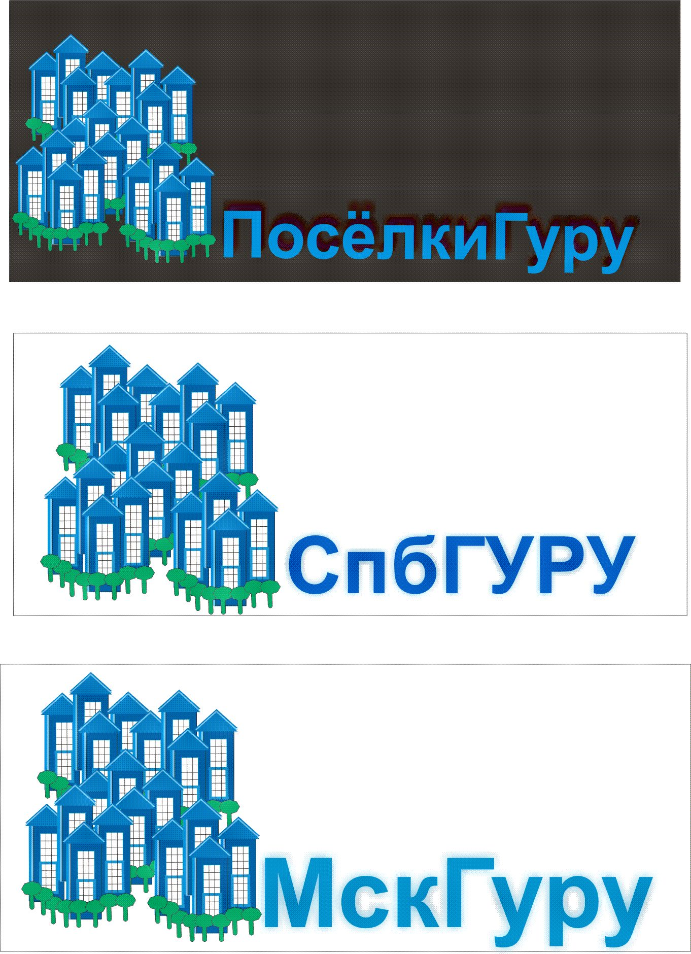 Логотип для порталов по недвижимости - дизайнер oksi49