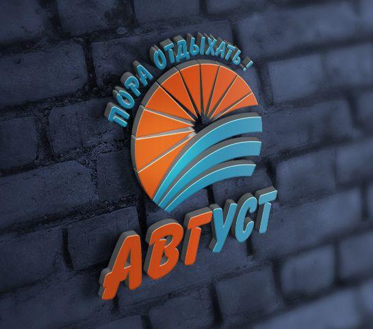 Логотип туристического агентства - дизайнер smokey