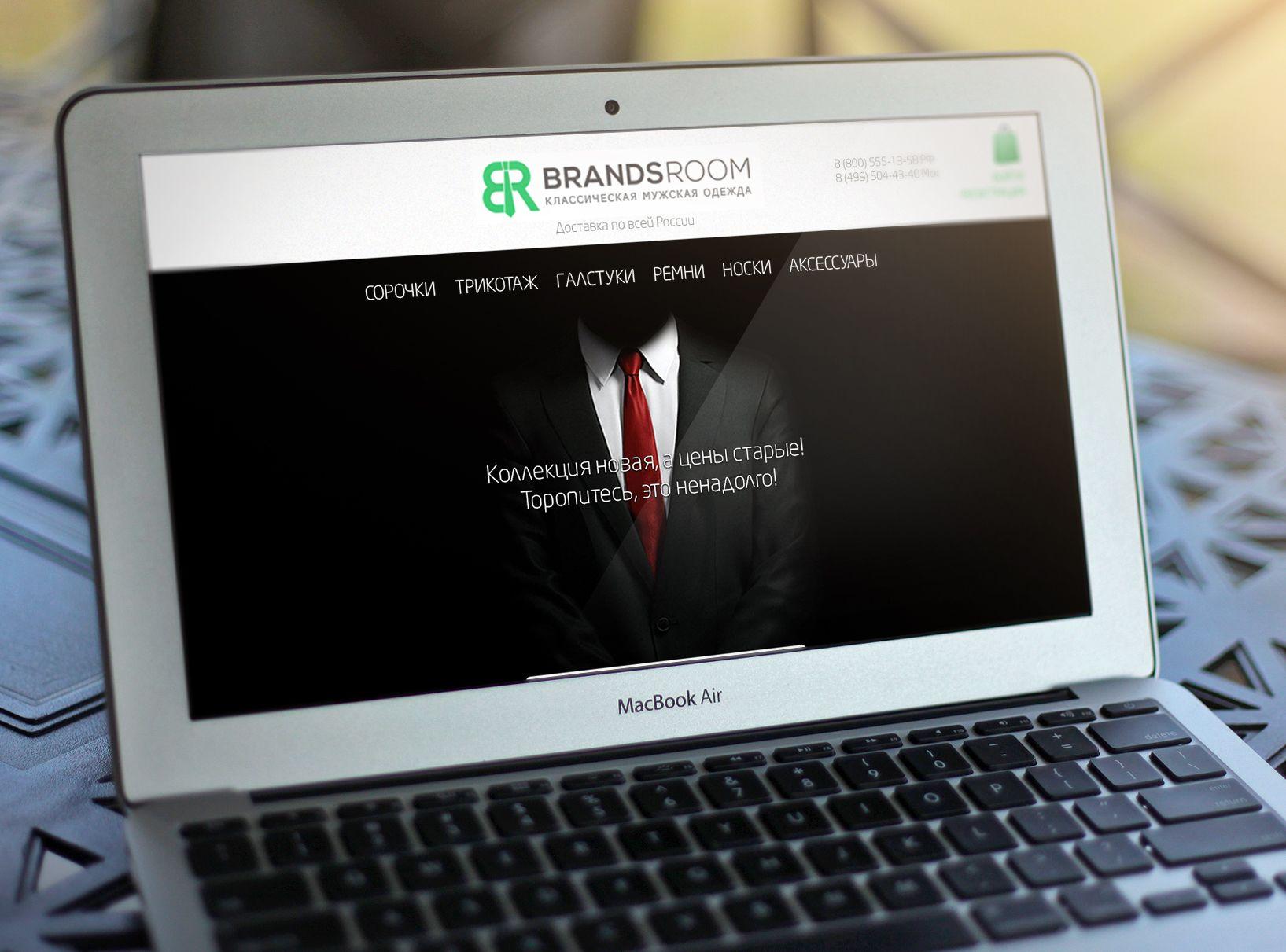 Редизайн главной страницы интернет-магазина - дизайнер BohdanSolovey