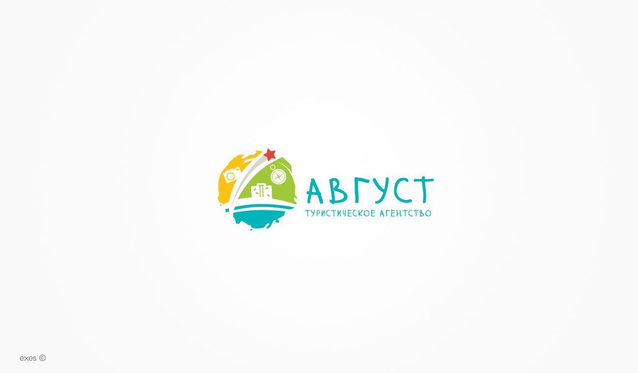 Логотип туристического агентства - дизайнер exes_19