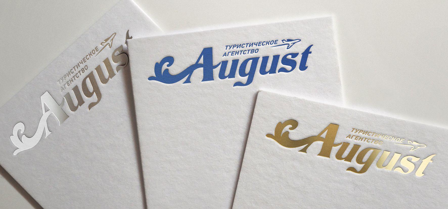 Логотип туристического агентства - дизайнер andblin61