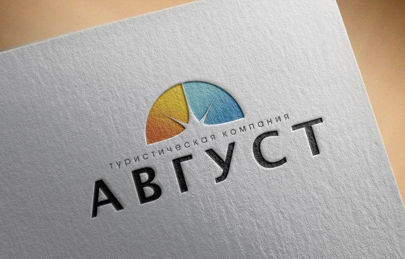 Логотип туристического агентства - дизайнер zozuca-a