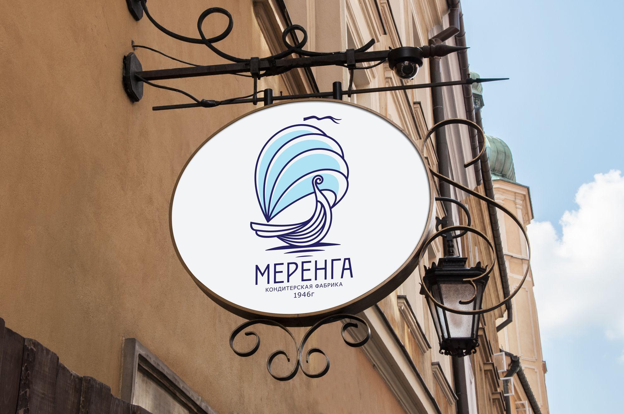 Логотип для кондитерской фабрики Меренга - дизайнер zanru