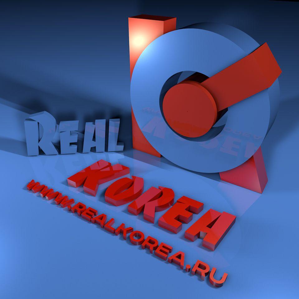 Лого и фирменный стиль для оптовой компании - дизайнер Advokat72