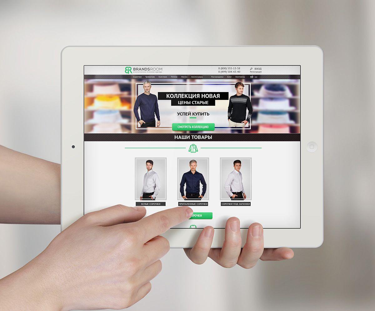 Редизайн главной страницы интернет-магазина - дизайнер MegaShurik