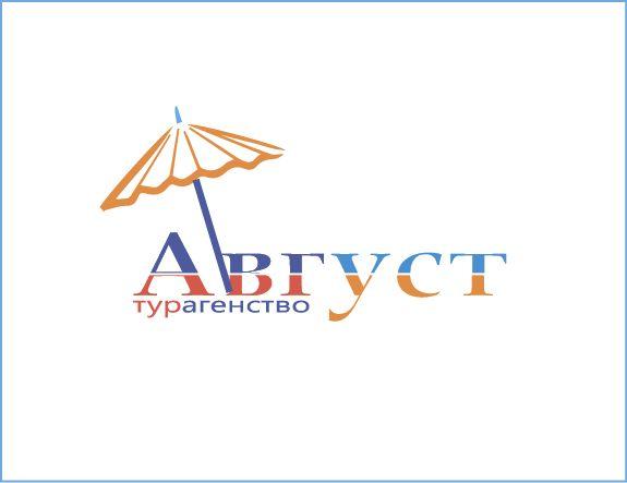 Логотип туристического агентства - дизайнер novatora
