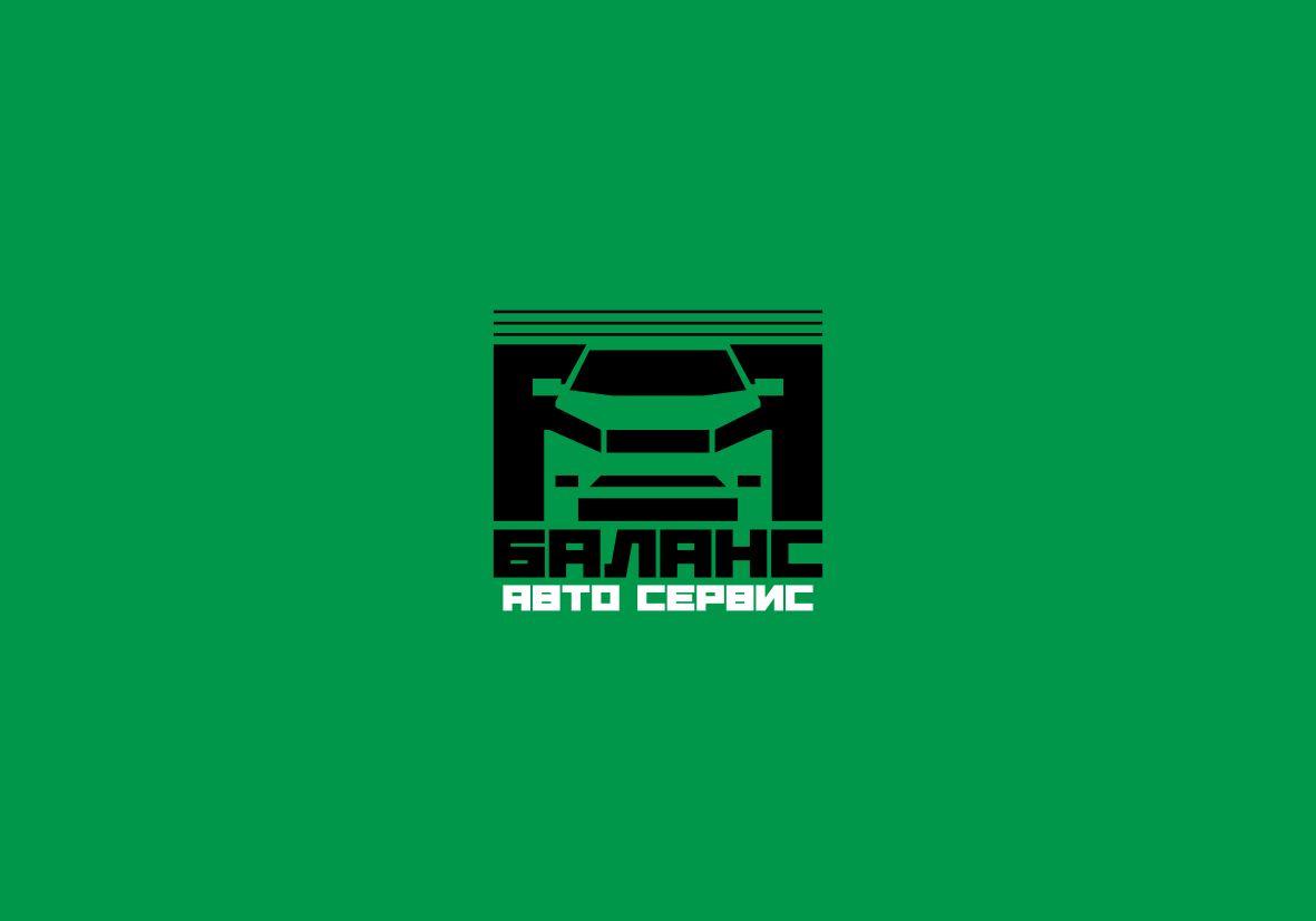 Название, лого и ФС для автомагазина и СТО - дизайнер 22man