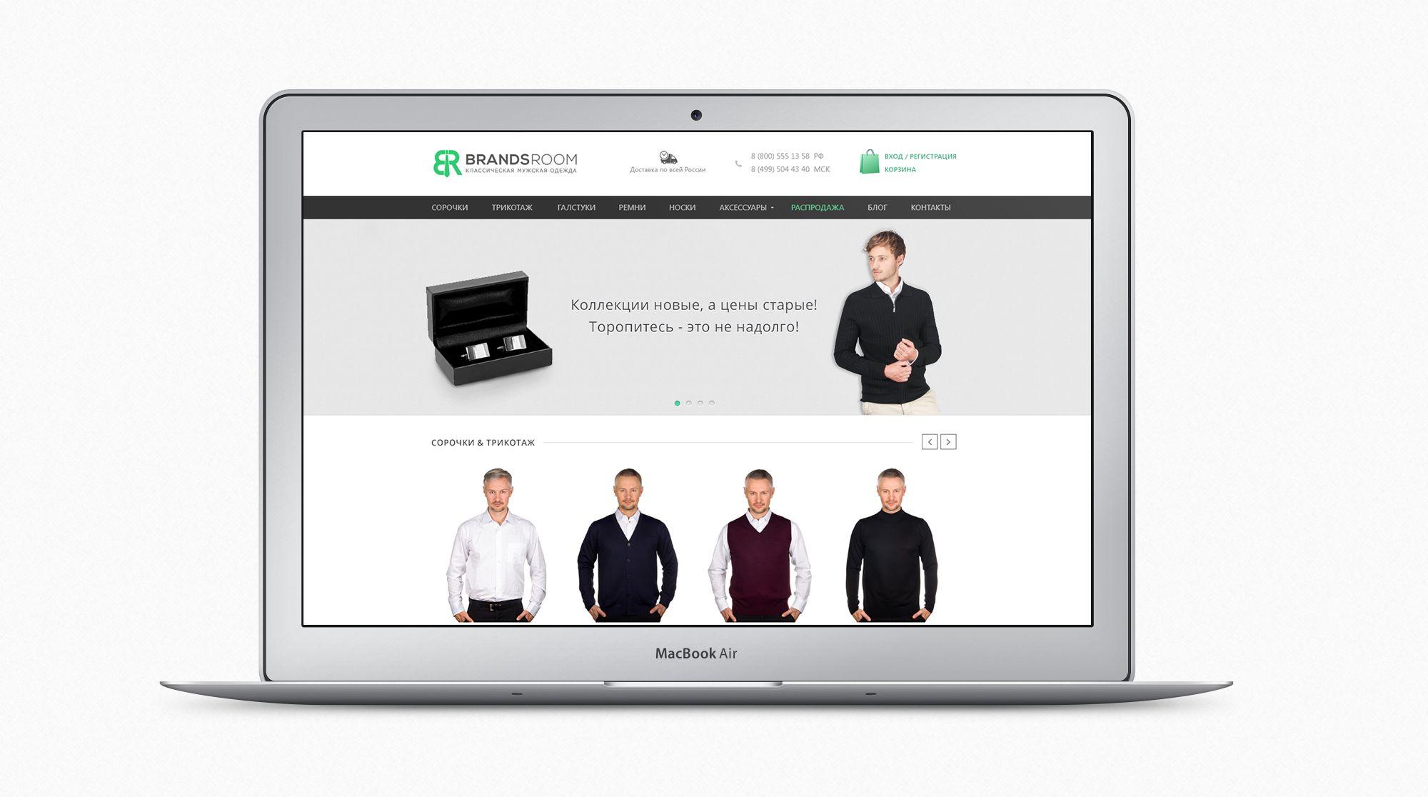 Редизайн главной страницы интернет-магазина - дизайнер ilewqin