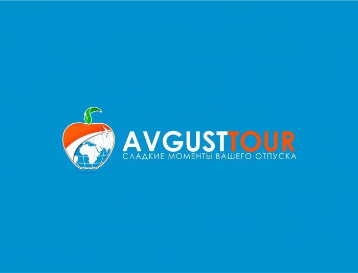 Логотип туристического агентства - дизайнер La_persona