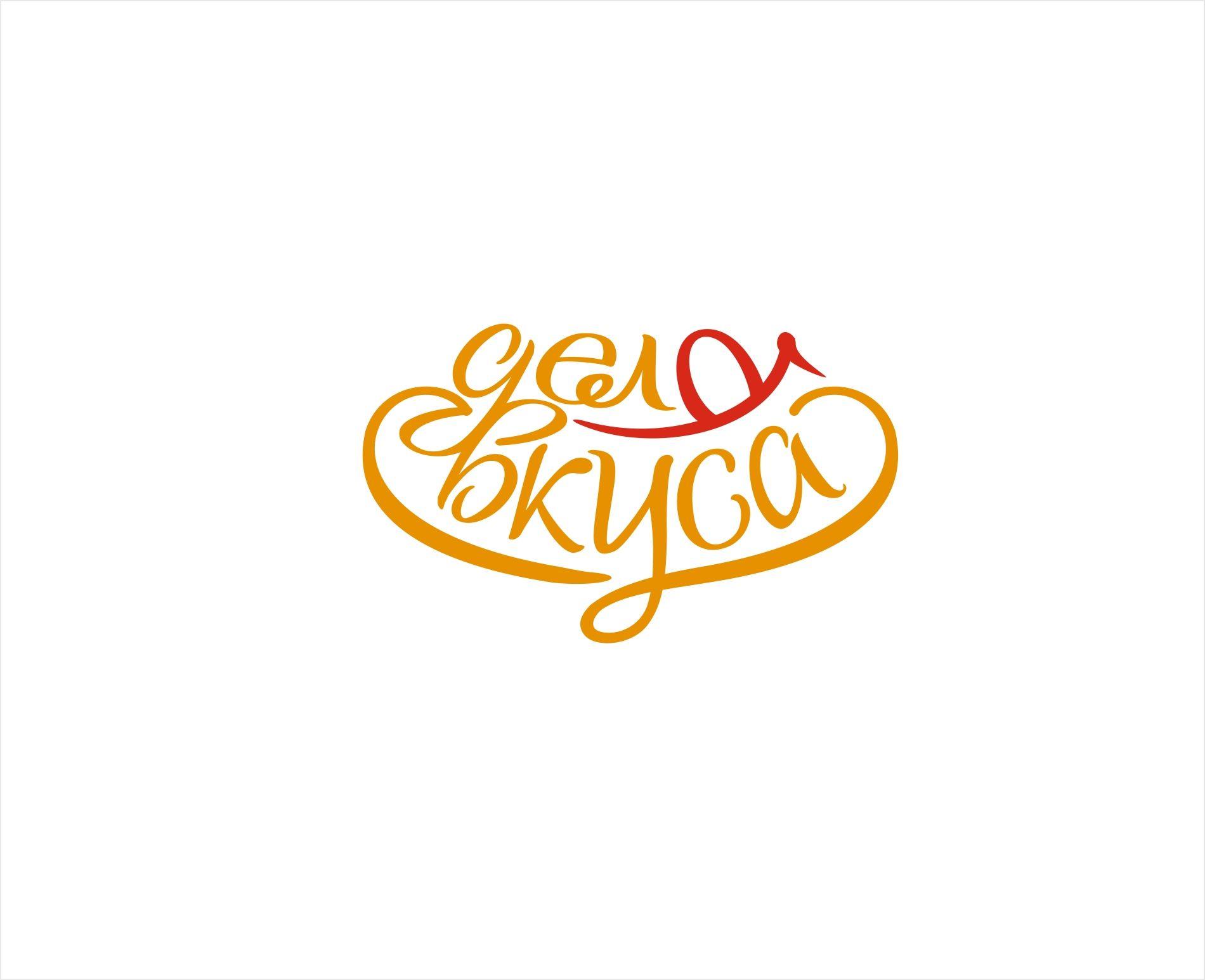 Логотип для кулинарного сайта - дизайнер kras-sky