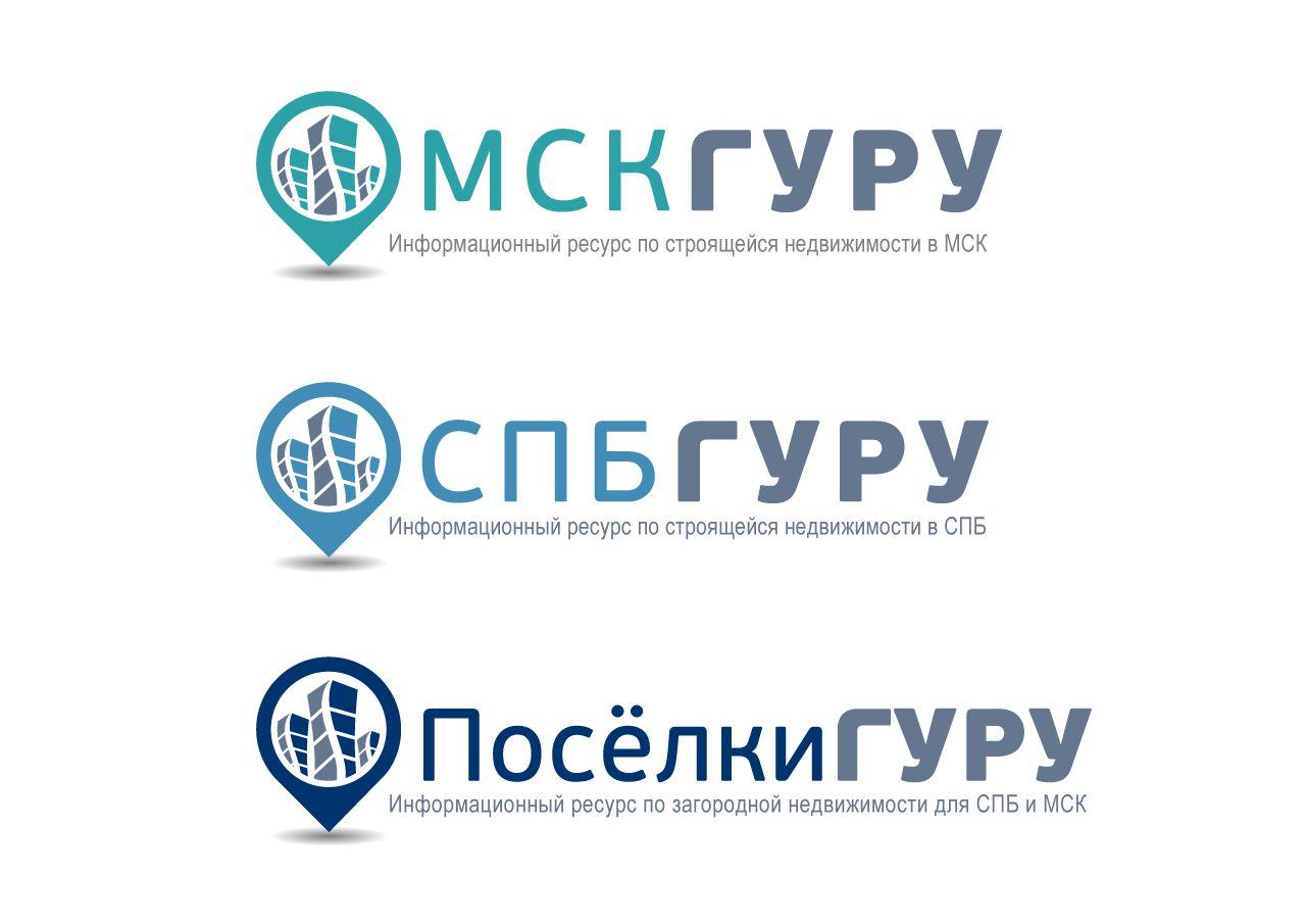Логотип для порталов по недвижимости - дизайнер Alphir