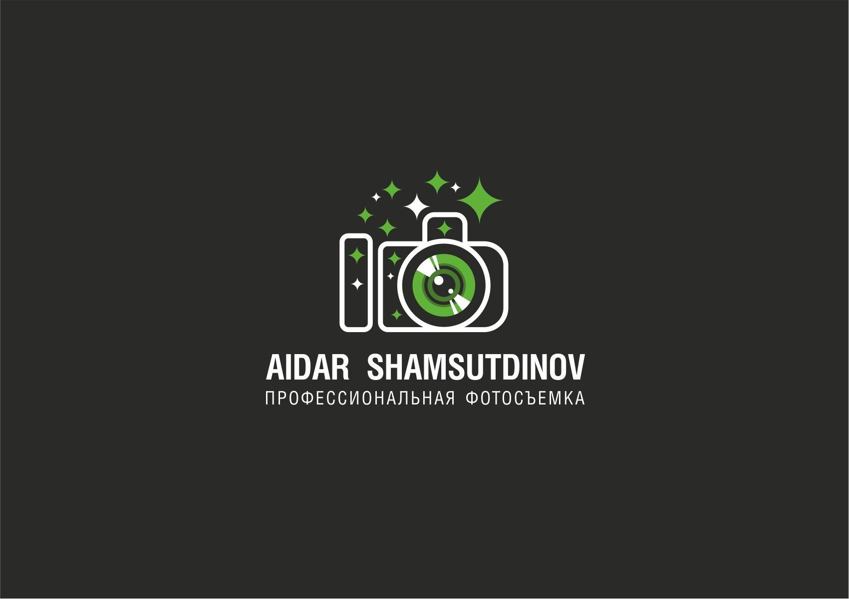 Логотип для фотографа - дизайнер designer79